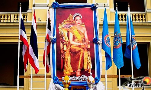 news-phuket-queen-day