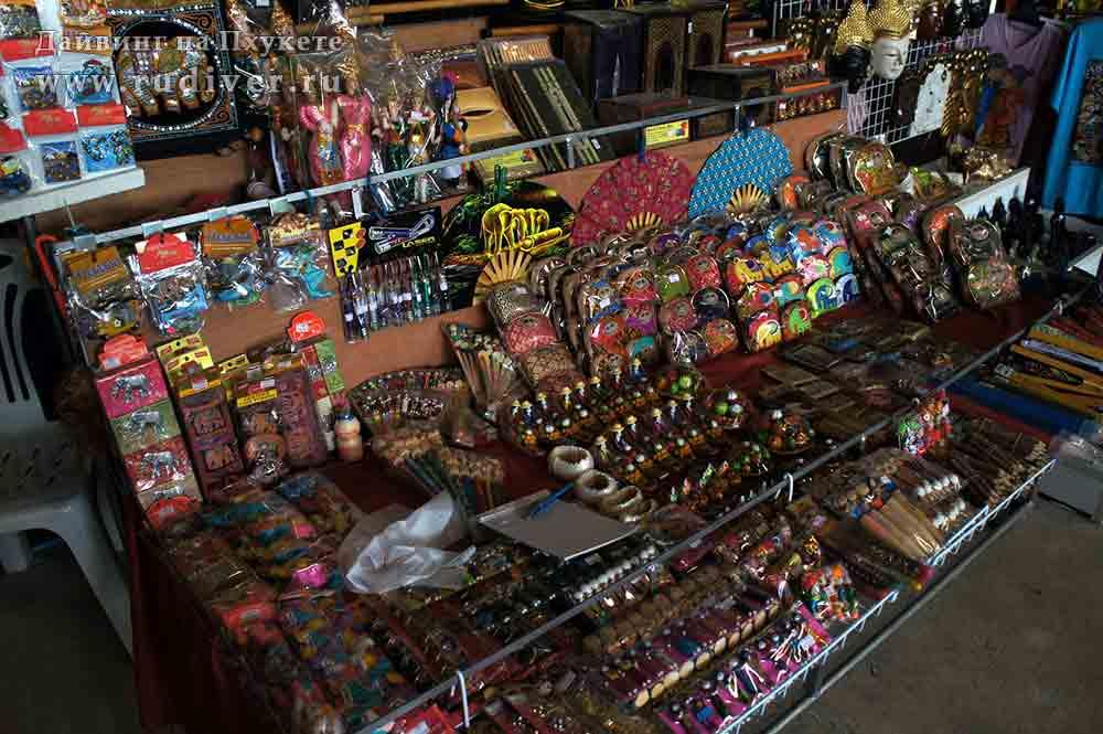 Магазины и рынки Пхукета Таиланд