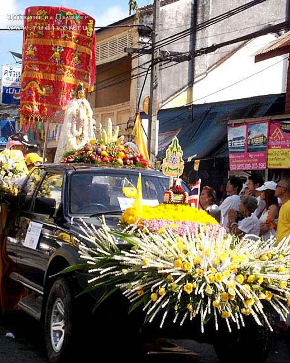 Вегетарианский фестиваль на Пхукете в Таиланде