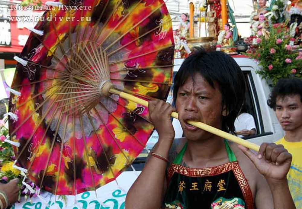 Шокирующая Азия. Вегетарианский фестиваль на Пхукете в Таиланде
